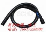 UL 2501 105℃ 600V 電氣連接線 控制電纜