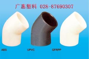 广惠塑料 45度弯头鸿运国际娱乐平台实惠