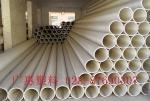 广惠塑料 管件加工 塑料管材