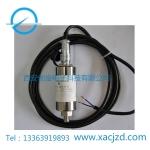 SLMCD-21T振动加速度传感器输出0-5V一体化振动传感