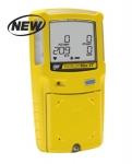 濟南供應加拿大BW泵吸式四合一氣體報警器傳感器更換校準