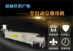 北京豆腐皮机厂家 省电型豆腐皮机 豆腐皮机生产视频