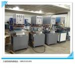 pvc夹网布高频焊接热合机厂家
