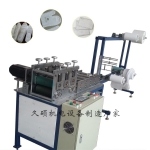 全自动无纺布热合机 无纺布滤芯打片机价格低 性能好 品质高