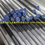 17-4PH不锈钢棒材质证明-17-4PH