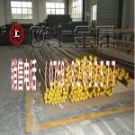 SUS630不锈钢东莞批发厂家