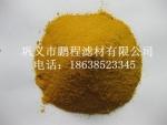 厂家供应水处理絮凝剂聚合氯化铝