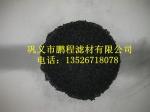 廣東鵬程果殼活性炭廠家