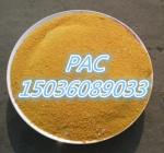 上海聚合氯化铝厂家 上海哪有聚合氯化铝PAC