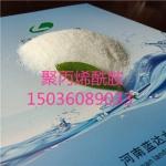 咨询上海聚丙烯酰胺-股份公司-欢迎咨询