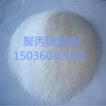 欢迎 重庆聚丙烯酰胺有限公司-欢迎咨询