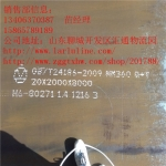 山东NM360耐磨板现货销售/龙泽钢材
