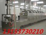 生產隧道滅菌烘箱,西林瓶烘箱廠家,滅菌烘箱生產廠家