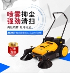 工业扫地机结力920S喷雾型车间清扫机