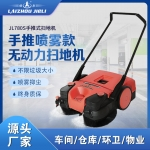 結力工業掃地機 工廠車間倉庫養殖場粉塵無動力掃地車