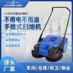 工廠手推式掃地機 工業物業環衛學校養殖場掃地車