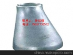 厂家销售不锈钢偏心异径管 合金钢偏心异径管
