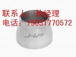 厂家销售不锈钢异径管 合金钢异径管
