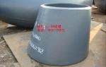 厂家销售直缝异径管 碳钢偏心大小头