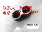 厂家销售合金钢8字封头  浅蝶型封头