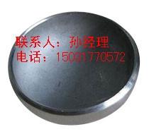 厂家销售高压封头 碳钢管帽