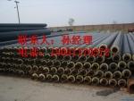 供应水管保温管、直埋式聚氨酯保温管