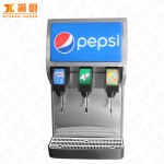 三头百事可乐机商用碳酸饮料机汉堡店网咖电影院机器