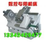 供應數控專用機床|非標設備-精益機械