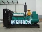 300KW柴油发电机组 消防验收专用设备 支持定制