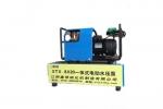 一体式电动水压泵自带水箱 型号 XTX-8*20