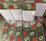输送带热硫化胶浆、胶料 型号SF-988