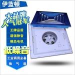成都供应BPT12-14J 集成吊顶换气扇 卫生间排浴室排气