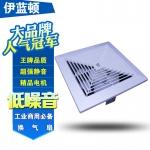 APB25T天花板式换气扇 厕所换气扇 空气换气 洗手间专用