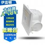 风博士BPT12-13管道式吸顶式排气扇 静音换气扇批发价格