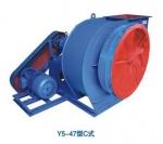 四川成都Y5-47系列锅炉离心引风机 厂家直销