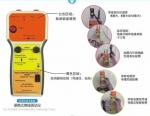 山西加拿大捷效JAC-CELL便携式绝缘检测仪使用说明书