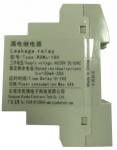 河南焦作RCMx-100剩余电流保护继电器产品批发