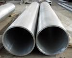 超大鋁管,LY12鋁管,氣缸專用鋁管