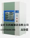 快速全自動清洗消毒機(醫用感染控制設備)
