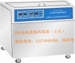 医用煮沸消毒槽(69升)