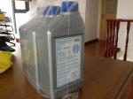 宝华BAUER配件 宝华压缩机专用润滑油N28355-1