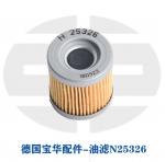 德國全進口寶華壓縮機配件機油濾芯N25326