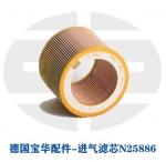 供应德国宝华粉尘滤芯 宝华压缩机配件专用空气过滤芯C630