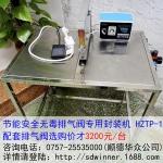 颗粒粉末大米杂粮排气装封装机 TP-1