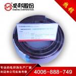北京工厂废水储罐防冻用ZWL-PF中温防腐型自限温电伴热带