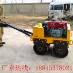 供应奔马牌BMY-50/50C/50S小型双钢轮压路机