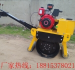 手扶式压路机单轮压路机小型压路机 厂家直销