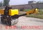 供应奔马BMY-80小型手扶式压路机振动压路机 厂家直销