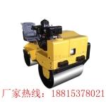 供应奔马牌BMY-850小型座驾式压路机振动式压路机厂家直销