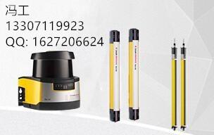 勞易測安全光柵CML720i-T20-470.A-M12訂貨